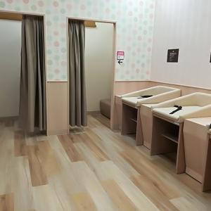 オムツ交換台、授乳室