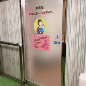 ディアモール赤ちゃんルーム(B1)の授乳室・オムツ替え台情報 画像4