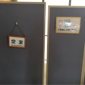 長久保公園 みどりの相談所(2F)の授乳室・オムツ替え台情報 画像3