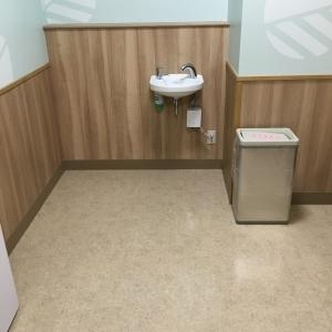 イオンタウンユーカリが丘(東館 1階)の授乳室・オムツ替え台情報 画像1