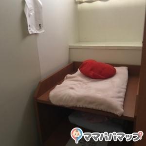 スキージャム勝山(1F)の授乳室・オムツ替え台情報 画像1