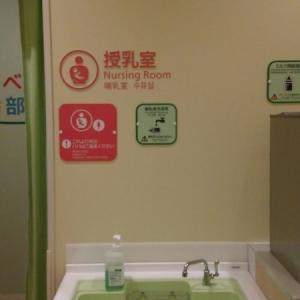キッズリパブリック東戸塚(3F 赤ちゃん休憩室)の授乳室・オムツ替え台情報 画像7