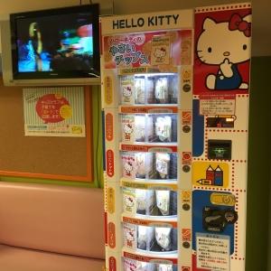 京王百貨店 新宿店(7F)の授乳室・オムツ替え台情報 画像6