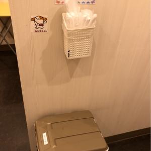 EXPASA富士川(上り線)(1F)の授乳室・オムツ替え台情報 画像2