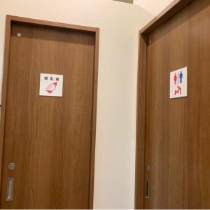 たけはら歯科医院(2F)の授乳室・オムツ替え台情報 画像3