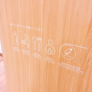 マルイシティ横浜(5F )の授乳室・オムツ替え台情報 画像2