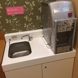 イオンモール堺北花田(1階 キャッシュサービス横)の授乳室・オムツ替え台情報 画像1