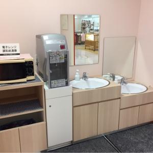 福屋広島駅前店(8F)の授乳室・オムツ替え台情報 画像5