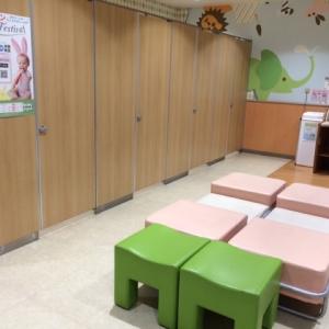 イオンモール鶴見緑地(3F)の授乳室・オムツ替え台情報 画像6
