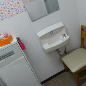 ナフコTWO−ONE・STYLE大福店(1F)の授乳室・オムツ替え台情報 画像3