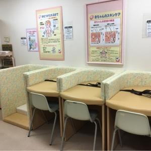 イトーヨーカドー 上板橋店(3F)の授乳室・オムツ替え台情報 画像8