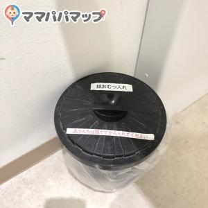アイン薬局 登戸店(1F)のオムツ替え台情報 画像1