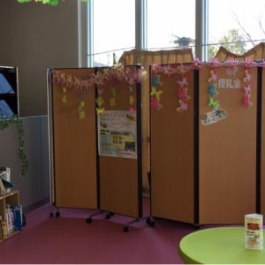 国立オリンピック記念青少年総合センター(2F)の授乳室・オムツ替え台情報 画像4