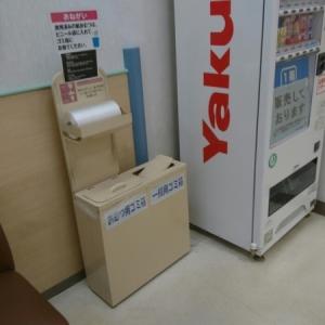 イオン山形北店(2階 赤ちゃん休憩室)の授乳室・オムツ替え台情報 画像9