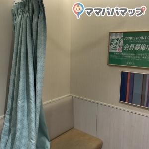 相鉄ジョイナス(3F)の授乳室・オムツ替え台情報 画像7