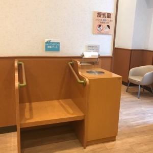 赤ちゃん本舗 ららぽーと柏の葉店(3階)の授乳室・オムツ替え台情報 画像5