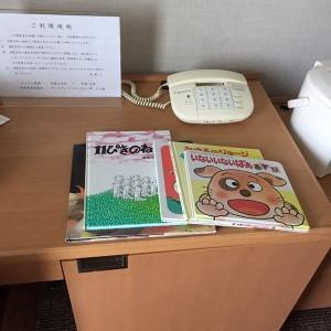 ホテルニューオータニ(4F)の授乳室・オムツ替え台情報 画像10