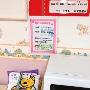 パルクアベニュー・カワトク(6F ベビー休憩室)の授乳室・オムツ替え台情報 画像2