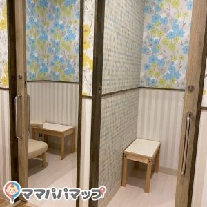 国見サービスエリア 上り(1F)の授乳室・オムツ替え台情報 画像5