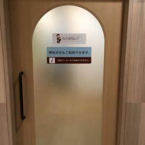アトレ恵比寿(6F)の授乳室・オムツ替え台情報 画像4