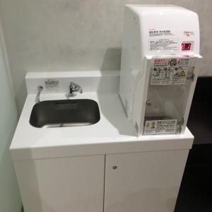 東急プラザ銀座(4F)の授乳室・オムツ替え台情報 画像6