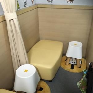 公益財団法人東京しごと財団(1F)の授乳室・オムツ替え台情報 画像1