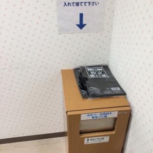 ベルファ 都島ショッピングセンター(3F)の授乳室・オムツ替え台情報 画像10