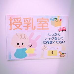 トヨタ東京カローラ清瀬店(1F)の授乳室・オムツ替え台情報 画像3