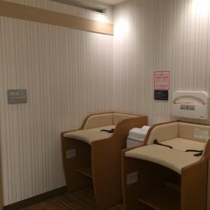 大丸東京店(9F)の授乳室・オムツ替え台情報 画像17