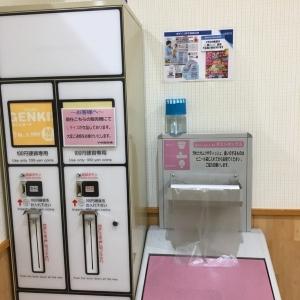 イズミヤ 西宮ガーデンズ店(3F)の授乳室・オムツ替え台情報 画像2