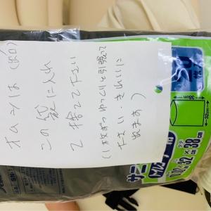 ニトリ 尼崎浜田店(1F)の授乳室・オムツ替え台情報 画像2