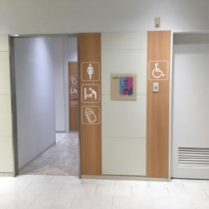 明石ビブレ(2F)の授乳室・オムツ替え台情報 画像6