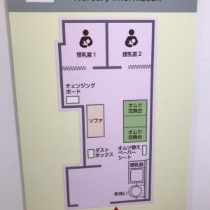 与島PA(上下集約)(1F)の授乳室・オムツ替え台情報 画像5