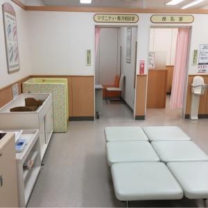 イトーヨーカドー 藤沢店(4F)の授乳室・オムツ替え台情報 画像4