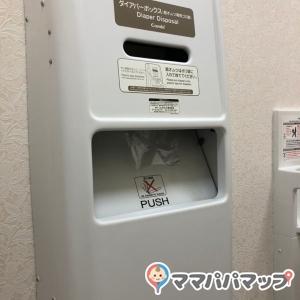 マリタイムプラザ高松(2F)の授乳室・オムツ替え台情報 画像1