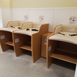 アミュプラザ小倉(西館 4F)の授乳室・オムツ替え台情報 画像7