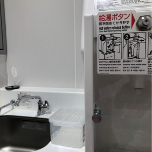 バスタ新宿(4F)の授乳室・オムツ替え台情報 画像7