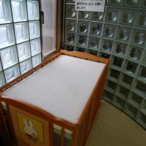 金沢地区センター(1F)の授乳室・オムツ替え台情報 画像3