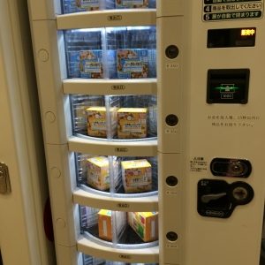 和光堂よ離乳食販売機。初めて見ました!