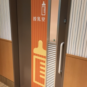 授乳室は扉で隔たれています。1組しか入れません