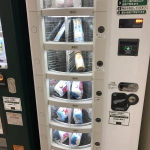 スティック粉ミルク、哺乳瓶、オムツ各種、7ヶ月用離乳食