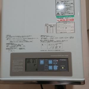 キュービックプラザ新横浜(6F)の授乳室・オムツ替え台情報 画像4