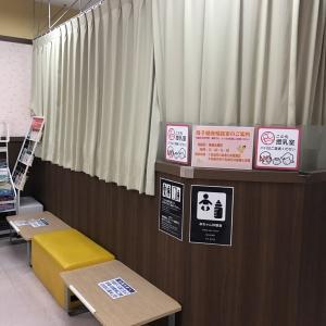 イオン相模原店(3階 赤ちゃん休憩室)の授乳室・オムツ替え台情報 画像9