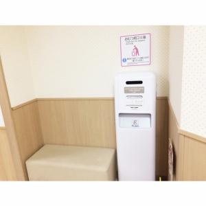 イオン日永店(2F)の授乳室・オムツ替え台情報 画像4