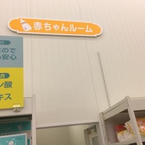 西松屋 木更津金田店(1F)の授乳室・オムツ替え台情報 画像14