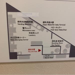 表参道ヒルズ(本館B2階 キッズの森)の授乳室・オムツ替え台情報 画像10