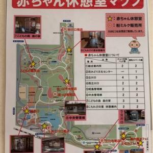 国営昭和記念公園(西立川口西棟)の授乳室・オムツ替え台情報 画像4
