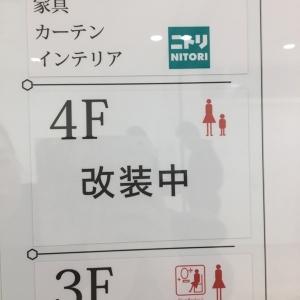 改装中につき、4階へは行けませんので、授乳室へはいけません