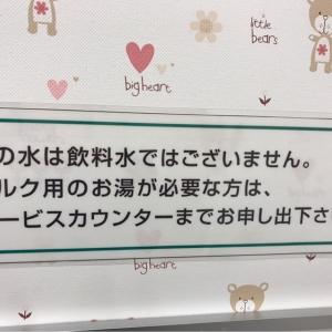 コーナン羽曳野西浦店(1F)の授乳室・オムツ替え台情報 画像1