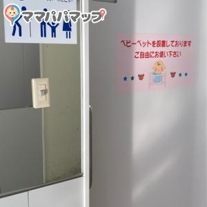ヤマダデンキ 家電住まいる館YAMADAつくば研究学園店(1F)のオムツ替え台情報 画像3